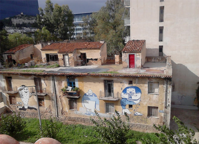Εικόνα 5: Η προσφυγική πολυκατοικία με το γράμμα