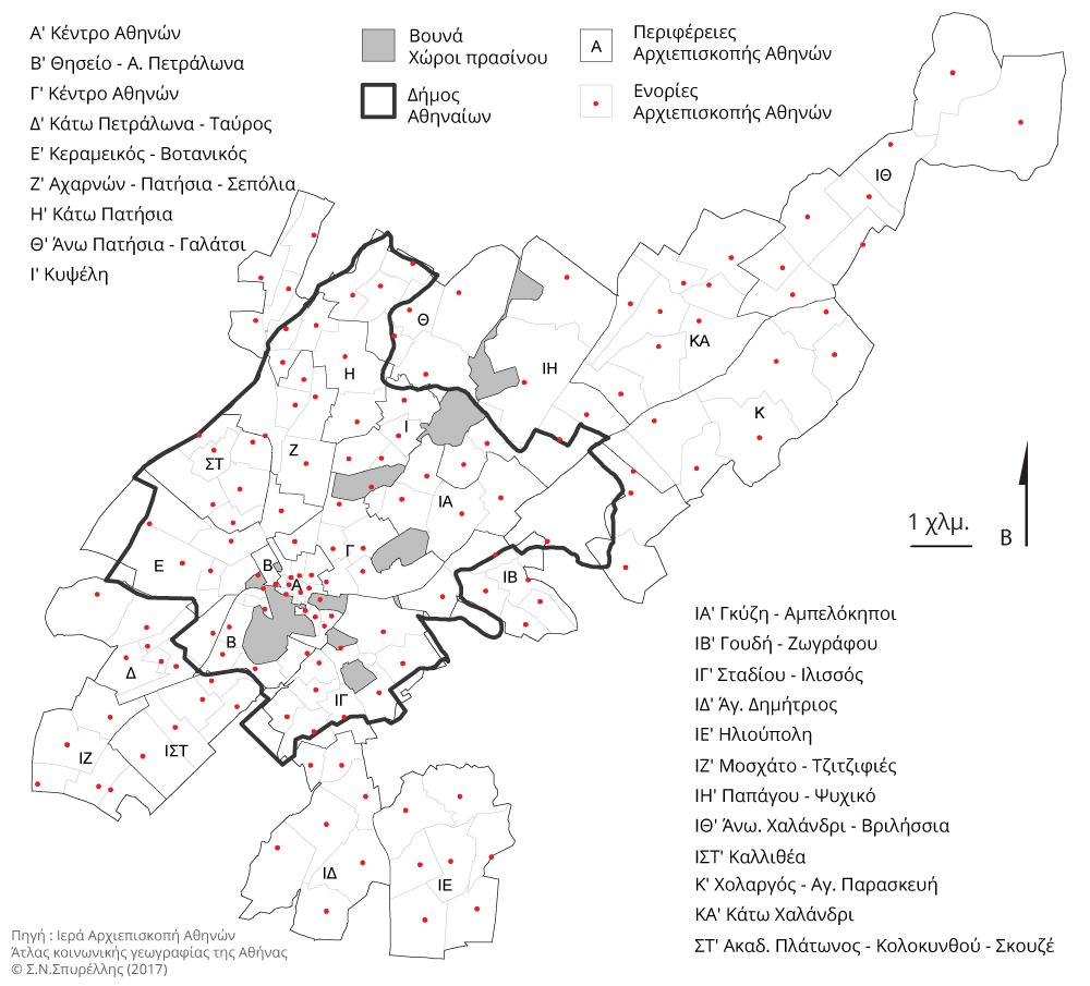 H 8rhskeia Sthn Polh Athens Social Atlas