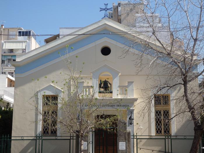 Εικόνα 10: Η δεύτερη Ελληνική Ευαγγελική Εκκλησία