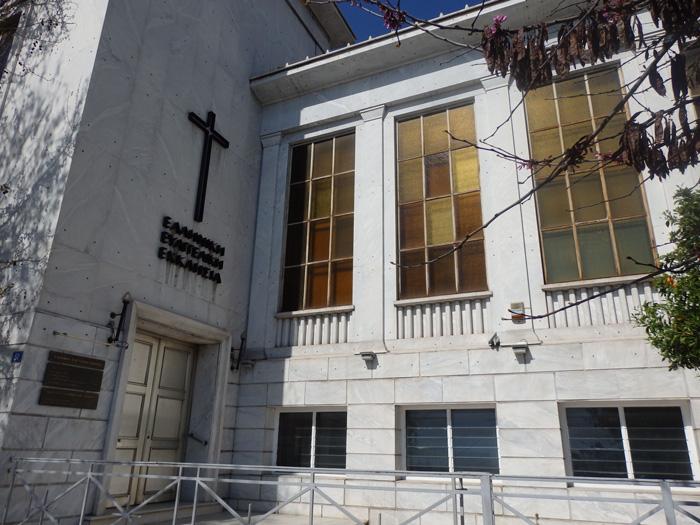 Εικόνα 9: Η πρώτη Ελληνική Ευαγγελική Εκκλησία
