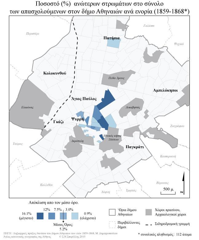 Χάρτης 2: Ποσοστό (%) ανώτερων στρωμάτων στο σύνολο των απασχολούμενων στον δήμο Αθηναίων ανά ενορία (1859-1868)
