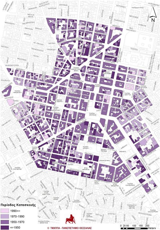 Χάρτης 1: Εκτίμηση της περιόδου κατασκευής κάθε κτηρίου (Πηγή στοιχείων: ιδία έρευνα πεδίου, Q3 2013).