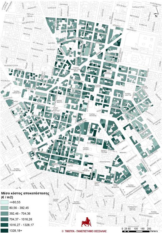 Χάρτης 3: Κόστος Αποκατάστασης και Εκσυγχρονισμού του Κτηριακού Αποθέματος (Πηγή στοιχείων: Ιδία έρευνα - αυτοψίες κτηρίων, Q3 2013. Ιδία επεξεργασία).