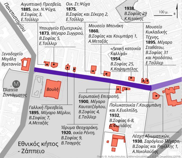 Χάρτης 2: Το πρώτο τμήμα της λεωφόρου Βασιλίσσης Σοφίας
