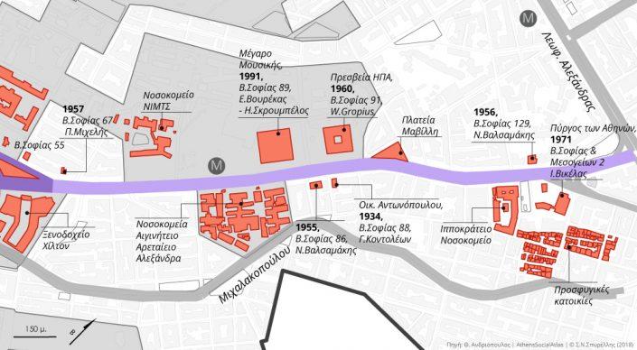 Χάρτης 4: Το τρίτο τμήμα της λεωφόρου Βασιλίσσης Σοφίας