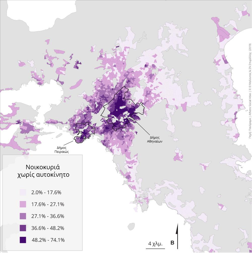 Τόπος κατοικίας πληθυσμού χωρίς αυτοκίνητο. Ποσοστό στο συνολικό πληθυσμό ανά ΜΟΧΑΠ (2011)