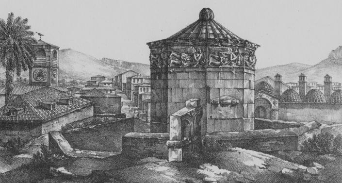 Figure 2: Naissance de la rue Aiolou (source: Lithographie d'un artiste inconnu,1843, collection privée)