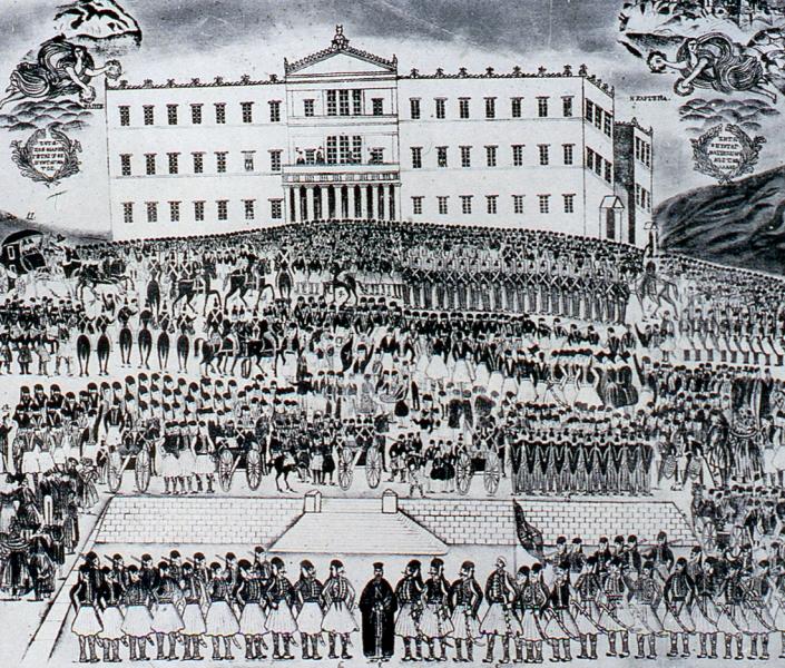 Figure 6: L'insurrection du 3 septembre 1843 (source: Lithographie d'un artiste inconnu, collection privée)
