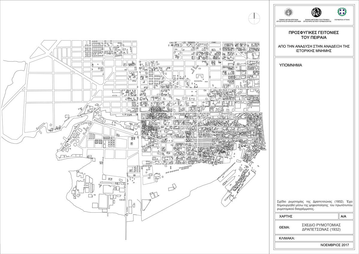 Carte 2: Plan topographique de Drapetsona (1932). Créé par numérisation du plan topographique original