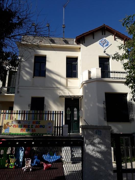 Photo 1: Bâtiments d'avant-guerre à Néo Faliro. Source : Ioannis Georgikopoulos