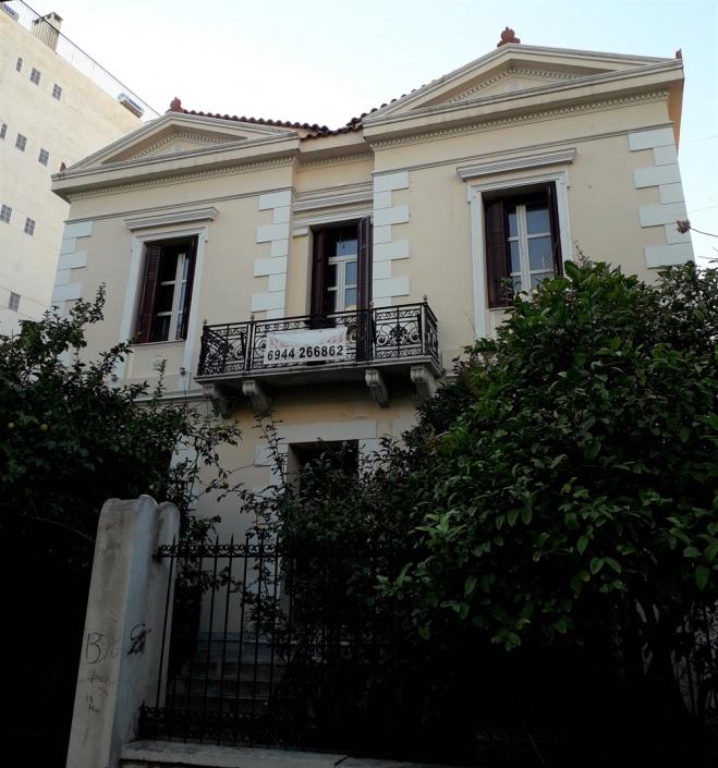 Photo 10: Exemples représentatifs d'architecture mixte teintés d'éléments de néoclassicisme populaire et de haut néoclassicisme à Néo Faliro. Source : Ioannis Georgikopoulos