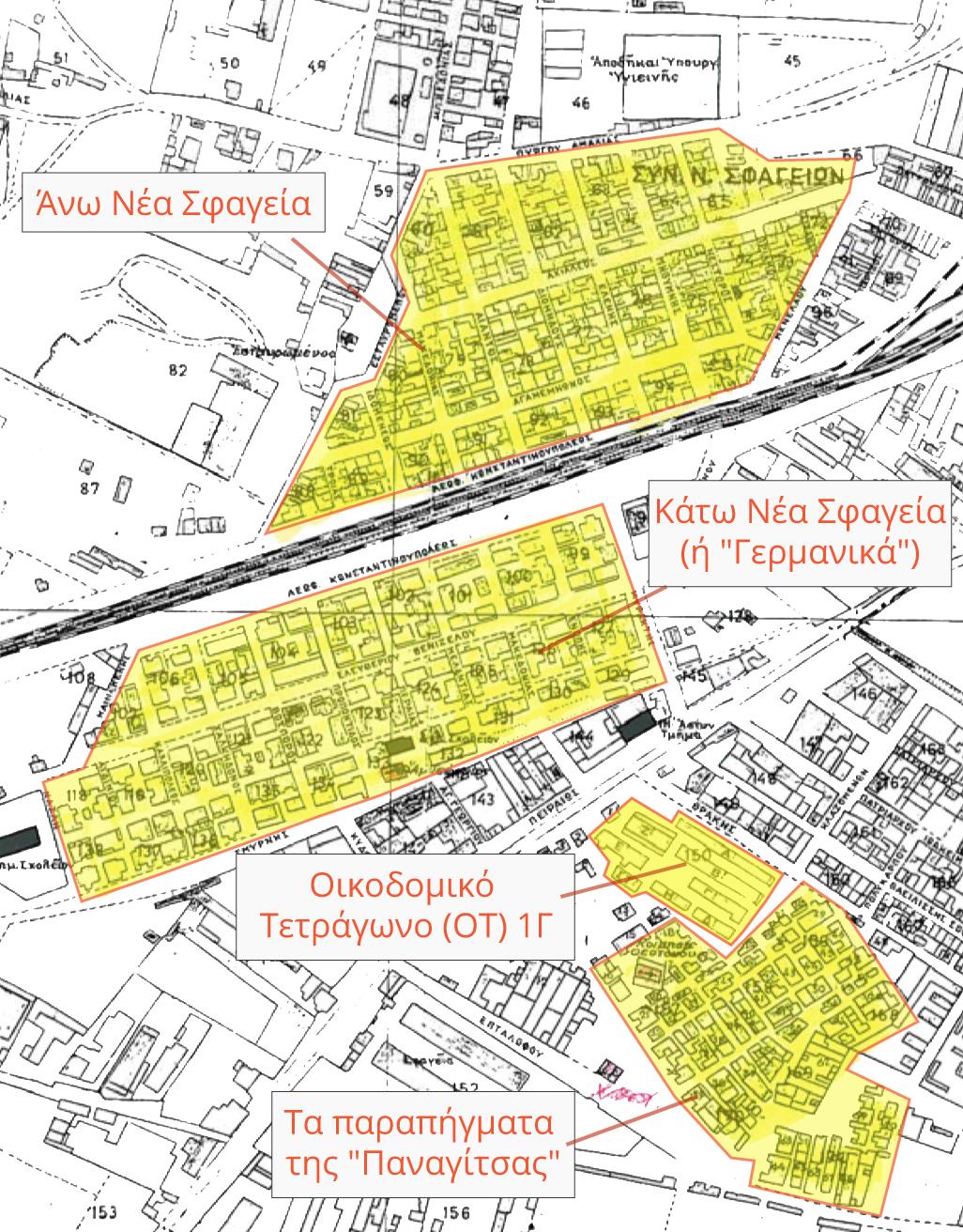 Εικόνα 1: Οι τέσσερις περιοχές εγκατάστασης των προσφύγων στον Ταύρο. Πηγή: Παπαδοπούλου, Σαρηγιάννης, 2006 και ιδία επεξεργασία